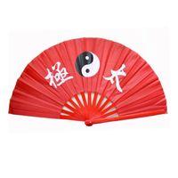 Chinese traditional Tai chi pattern Kung fu fan folding fan for Wu shu 33cm fan frame for men and women QW8916