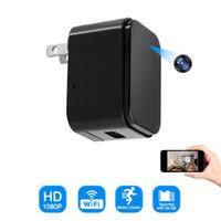 enchufe dvr cámara de poros al por mayor-Wifi inalámbrico EE. UU. / UE Cargador USB DVR HD 1080p Detección de movimiento Adaptador de CA Enchufe Orificio de cámara portátil Socket Cámara Grabador de video digital