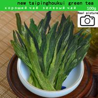 Wholesale Care Fresh - mcgretea 2018 good tea 100g Top grade Chinese green Tea Taiping Houkui new fresh organic naturally matcha health care hot
