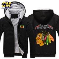 sudaderas nhl al por mayor-NHL Hockey norteamericano espesar más terciopelo con cremallera abrigo moda sudadera con capucha chaqueta casual de invierno Chicago Blackhawks
