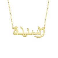 персонализированные серебряные украшения ручной работы оптовых-Индивидуальные Арабское Имя Ожерелье Персонализированные Серебряные Золотые Розы Подвески Колье Ожерелье Женщины Мужчины Ислам Ручной Работы Арабские Ювелирные Изделия D18111201