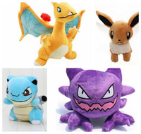 Wholesale kids video games - Poke Plush Animals Toys Poke Soft Stuffed Blastoise Charizard Haunter Sylveo Eevee Cute Baby Toys Birthday Gifts KKA4118