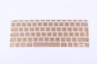 sticker 12 pouces achat en gros de-Couverture de clavier étanche en silicone espagnol de 12 pouces pour le nouveau Macbook 12 Retina / Pro 13 avec le clavier Retina A1708, autocollant de film