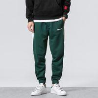 Wholesale mens harem sweats - Fashion Mens Pant Spring Jogger Style Mens Track Pants Top Quality Printing Side Stripe Drawstring Pant Men Vintage Sport Sweat Pants