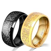 arabische mode für frauen großhandel-Edelstahl Islam Arabisch Gott Messager Ring Muslimische Ringe Band Ring Modeschmuck für Männer Frauen Werden und Sandy Drop Ship 080285