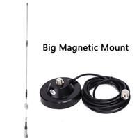 kt mobile großhandel-Super Gainer SG-7200 Antenne für mobile Autoradio QYT KT-8900D 7900d Autostation PL-259 Anschluss + Magnetfuß