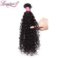 insan saç atkı satın al toptan satış-Longqi Saç Kamboçyalı Kıvırcık Örgü İnsan Saç Demetleri Doğal Renk Çift Atkı Olmayan Remy 8