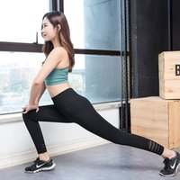 Wholesale compression yoga pants resale online - Sports Seamless Run Pants Bodybuilding Fast Drying Yoga Outfits High Waist Tighten Pant Fitness Compression Solid Slim hn jj