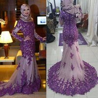 Wholesale tulle long night dresses - Tulle High Neck Long Sleeves Modest Purple Night Dress vestidos formales para mujer Mid East Evening Dresses