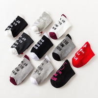 Wholesale beer can glasses for sale - Group buy 2018 High Quality IF YOU CAN READ THIS Bring Me a Glass of Wine Beer Socks Winter Socks Christmas Socks Fashion Unisex Sock
