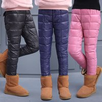 Wholesale Children Trousers - Children Cotton-padded trousers Pure color warm and thickened hand plug for middle and large children pants