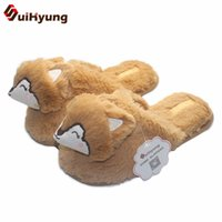 680a12174423 Suihyung Winter Warm Plush Home Slippers For Women House Indoor Shoes Furry  Brown Fox Flat Slippers Woman Bedroom Floor Shoes