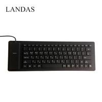 teclado de corea al por mayor-Landas Portable Silicone Korea Keyboard para Notebook Flexible Roll up impermeable Soft USB Korean Keyboards para PC portátil de escritorio