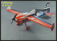 rc set al por mayor-SKYWING NUEVO PP material PLAN envergadura 1219mm 30E EDGE540 540T KIT SET RC 3D avión RC MODELO HOBBY TOYS 3D avión
