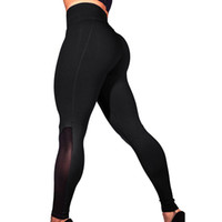Wholesale shipping printed yoga pants resale online - Sports Legging Womens Compression Solid Thigts Butt Lift Workout Leggings Booty Up Hip Push Up Stretch Yoga Pants