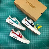 Wholesale chinese canvas - The K.Yee Remade Zuo You Hui Tian Sneaker Homie White Red Green Black Vulcanized Skate Shoes Men Chinese Shoes 36-44