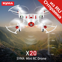 Wholesale toys for boys helicopter for sale - Group buy SYMA Official X20 Mini Drone RC Quadcopter Helicopter Drones Dron Channel Headless Mode Altitude Hold Aircraft Toy For Boys