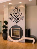 neveras medianas al por mayor-Personalizar el papel tapiz vinilo etiqueta de la pared mural diseño islámico calcomanía escritura musulmana palabra decoración para el hogar caligrafía árabe No22