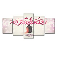 painéis islâmicos da arte da lona venda por atacado-Pintura No quadro Canvas Wall Art Poster Home Decor HD Impresso 5 Painel Modular Pictures islâmico muçulmano Ramadan Festival
