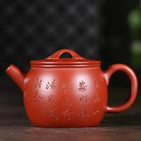 yixing teekanne gesetzt großhandel-chinesisches kungfu yixing zisha keramische Teekanne, Porzellan superme Tonwarenteesatz, ein gutes Geschenk für Eltern und Freunde mit Geschenkbox