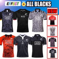 jerseys de fútbol xxxl al por mayor-New Zealand All Blacks Rugby Jersey Shirt 2015 2016 2017 Season, All Blacks Mens Rugby Football Jersey 16/17 Tamaño S-XXXL mejor calidad