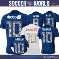 Wholesale black atom - Japan soccer jersey Japan 2018 Home Tsubasa ATOM HYUGA KAGAWA Football Shirts Uniform