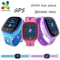 Wholesale real kids phones for sale - Group buy DF31G Kids Smart Watch IP67 Waterproof GPS Real Time Positioning with Camera Touch Screen SOS Cell Phone Children Monitor with package