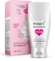 haut whitening creme körper großhandel-Instant Whitening Cream Körperlotion Pearl Whitening Body Cream Bleichen Pink Feuchtigkeitsspendende Hautpflege für den ganzen Körper