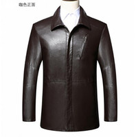 Wholesale young trend jacket for sale - Group buy Autumn winter European and American new trend retro Korean version of young men s motorcycle imitation sheepskin jacket M XL