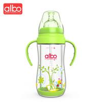 şişe karakteri toptan satış-ALBO Sıcak Satış 210 ML Geniş Ağız Cam Bebek Biberon Sevimli Karakter Tasarım Düzene Cam Bebek Süt Şişesi BPA Ücretsiz