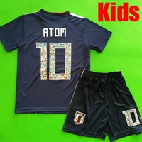 Wholesale Cartoon Tops - BOYS KIDS Jersey CARTOON number ATOM Tsubasa KAGAWA Japan soccer jersey world cup 2018 Football kit Shirt top thailand AAA quality YOUTH