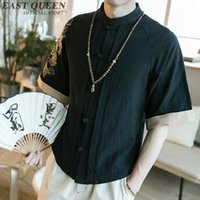 d1a712b6e1ba Linen shirts men traditional chinese shirt chinese collar shirts for men  traditional clothing KK1479 H