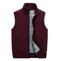 Wholesale Cardigan Sweater Vest Men - Men's Stand Collar Loose Zipper Sleeveless Knitted Cardigan Sweater Vest