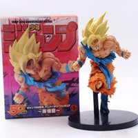 Wholesale Dragon Ball Animation Action Figure Model Decoration Weekly Juvenile Jump Anniversary Qilongzhu Son Guku Kakarote Boxed Doll Model