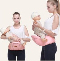 Wholesale hip seat baby carry for sale - Group buy Hipseat Child s Carrying for Children Baby Hipseat Waist Stool Portable Front Facing Ergonomic Baby Hip Seat Carrier