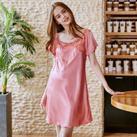 3442c17785 Wholesale sleep shirts online - Ladies Pyjamas Summer Rayon Home Sweet  Design Short Sleep Dress Wear