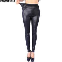 блестящие штаны из полиэстера оптовых-TOIVOTUKSIA женская мода тонкий черный искусственная кожа леггинсы брюки для женщин плюс размер 4XL Сексуальная стрейч тонкий тощий леггинсы