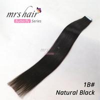 утка для кожи оптовых-MRS Skin Weft Tape В наращивании человеческих волос 100% бразильские шелковистые прямые натуральные наращивание волос Натуральный черный # 1b 16 '' - 24 '' 20шт / уп