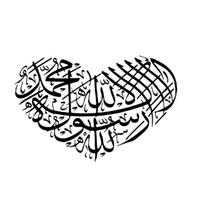 ingrosso adesivi murali islamici rimovibili-Carta da parati a forma di cuore Calligrafia islamica Wall Sticker PVC rimovibile Home Decor Art Bismillah Adesivo per soggiorno