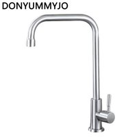 Wholesale Newly Design Swivel Solid Stainless Steel Single Handle Mixer Sink Tap Drawing Kitchen Faucet cold water torneira cozinha