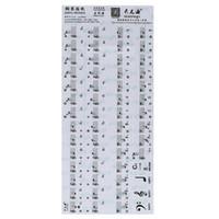 noten für klavier großhandel-2 STÜCKE von (Transparent 49 61 Key Elektronische Tastatur 88 Key Piano Stave Note Aufkleber für Weiße Tasten)