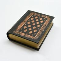 ingrosso cuoio da rivista-Copertina in pelle di pagine in bianco di quaderno di quaderno di diapositive della Bibbia vintage antico classico