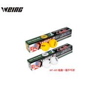 ingrosso palline da tennis di colore giallo-6 pz 5.7 g / pz Stand Table Tennis Balls 1 stella 40mm Practice Sports Entertainment PingPong Ball bianco e giallo