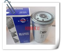 Wholesale great wall h5 - 1105110-E06 1457434310 Diesel filter for Great Wall Haval H3 H5 2.8TC
