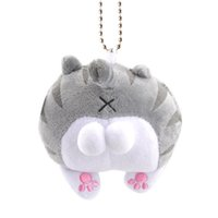 Wholesale Top New quot CM Home Cat Butt Tail Plush Doll Anime Collectible Stuffed Dolls Keychains Pendants Best Gifts Soft Toys