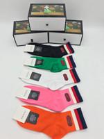 streifen geschenkbox großhandel-5 Farbe Streifen Frauen Socken Europäischen und Amerikanischen G Stil Socken Hohe Qualität Geschenk Box Baumwolle Socken Für Herbst Winter