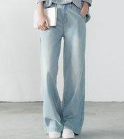 bayan denim yıkanmış pantolon toptan satış-Kadın Yaz Gevşek Geniş Bacak ağartılmış Yıkanmış Denim Pantolon Kot Kadın Gevşek Geniş Bacak Pantolon Eski Bayanlar Fermuar Kot