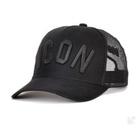 cff6d9c1648 Wholesale ny cap for sale - Postage for DHL EMS China post epacket Payment  Link watch