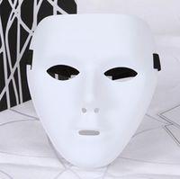 mascarada completa mascaras hombres al por mayor-JabbaWockeeZ Hombres Mujeres Material de PVC de Halloween Máscara Completa Accesorios de Disfraces de Cosplay Máscara Misteriosa Máscara del Partido de la Mascarada