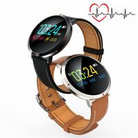 Wholesale business rates - New S2 Metal Color Screen Smart Bracelet Sleep Monitor Heart Rate Monitor Business Sport Smartband for IOS Androoid